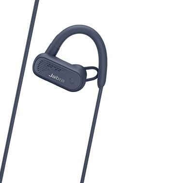 Jabra Elite Active 45e Lacivert Bluetooth Kulak içi Kulaklik Renkli